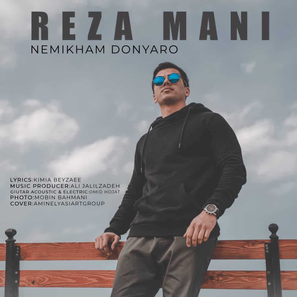 Reza Mani – Nemikham Donyaro