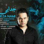 Reza Nami – Jodayi