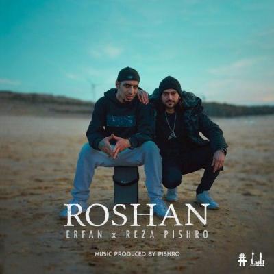 Erfan & Pishro – Roshan