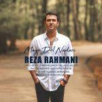 Reza Rahmani – Mage Del Nadari