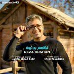 Reza Roshan – Negaham Be Toe