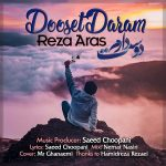 Reza aras – Dooset Daram