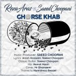 Reza aras Ft Saeed Choopani – Ghorse Khab