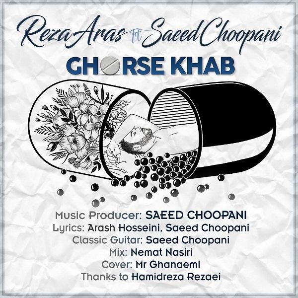 Reza aras Ft Saeed Choopani – Ghorse Khab
