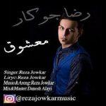 Reza Jowkar – Mashogh