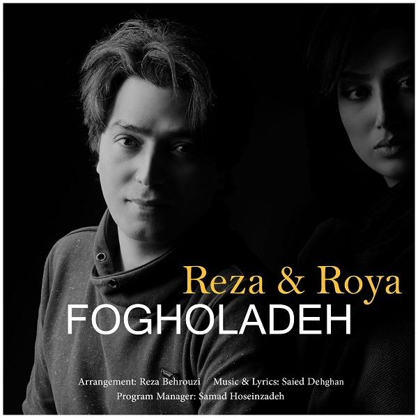 Reza & Roya – Fogholadeh