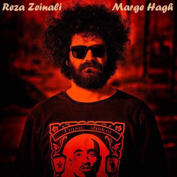 Reza Zeinali – Marge Hagh