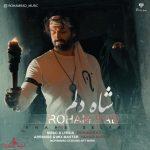 Roham Rad – Shahe Delam