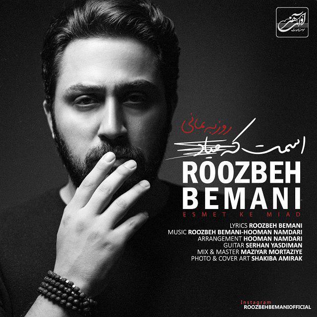 Roozbeh Bemani – Esmet Ke Miad
