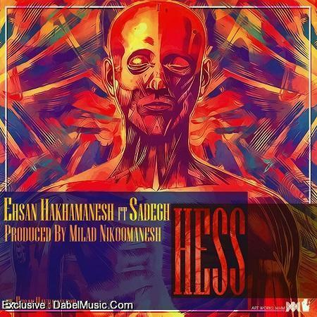 Sadegh Ft Ehsan Hakhamanesh – Hess