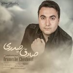 Sadegh Heydari – Arameshe Cheshmat