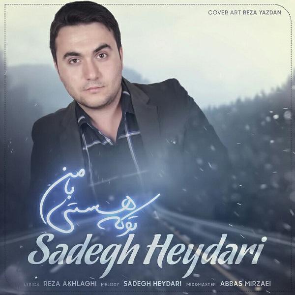 Sadegh Heydari – To Ke Hasti Ba Man