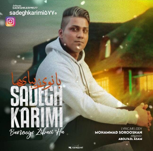 Sadegh Karimi – Banooye Zibaei Ha