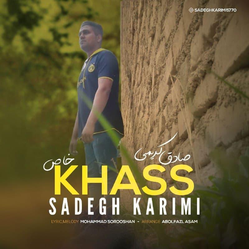 Sadegh Karimi – Khass