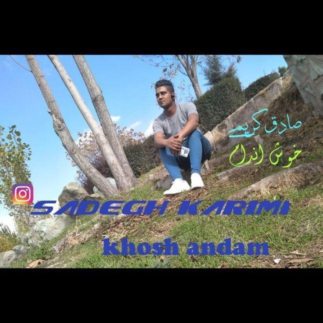 Sadegh Karimi – Khosh Andam