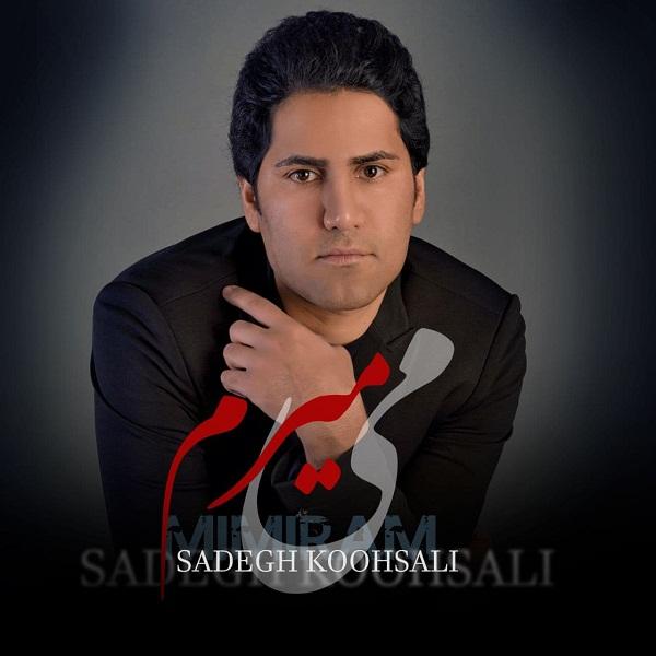 Sadegh Koohsali – Mimiram