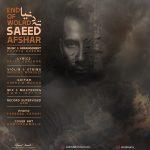 Saeed Afshar – Tahe Donya