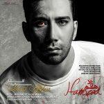 Saeed Afshar – Hamzad