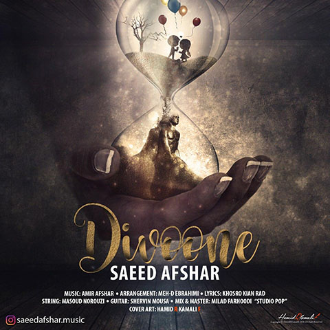 Saeed Afshar – Divooneh