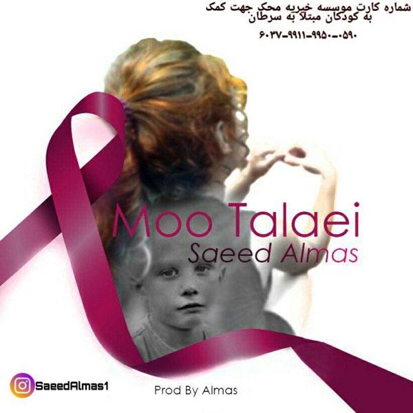 Saeed Almas – Moo Talaei