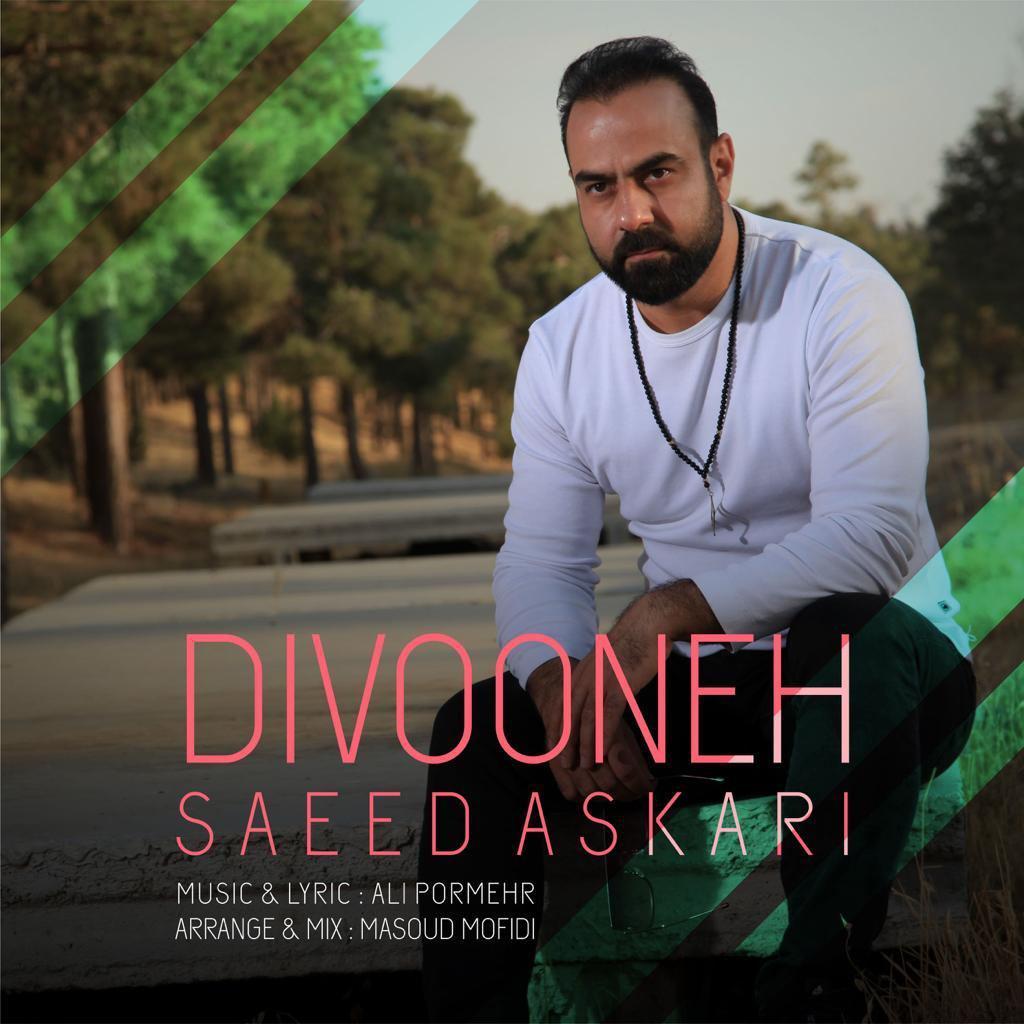 Saeed Askari – Divooneh
