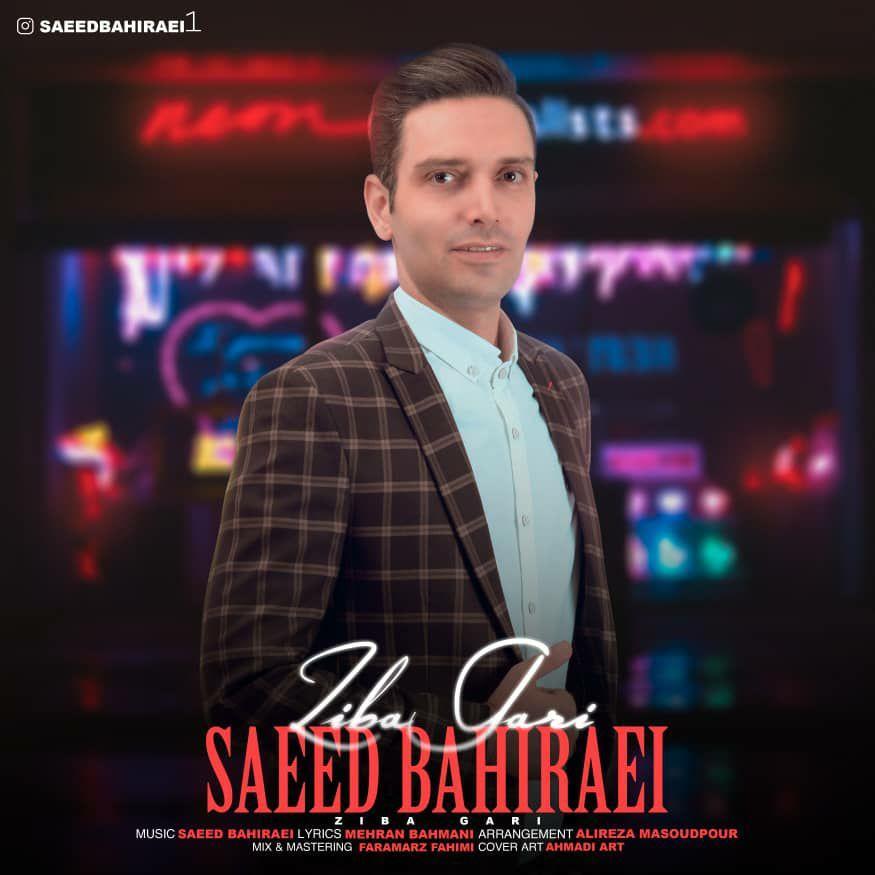 Saeed Bahiraei – Zibagar