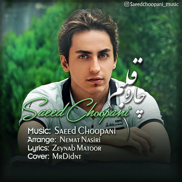 Saeed Choopani – Chareye Ghalbam