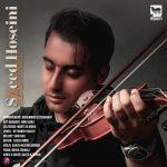 Saeed Hoseini – Bargard