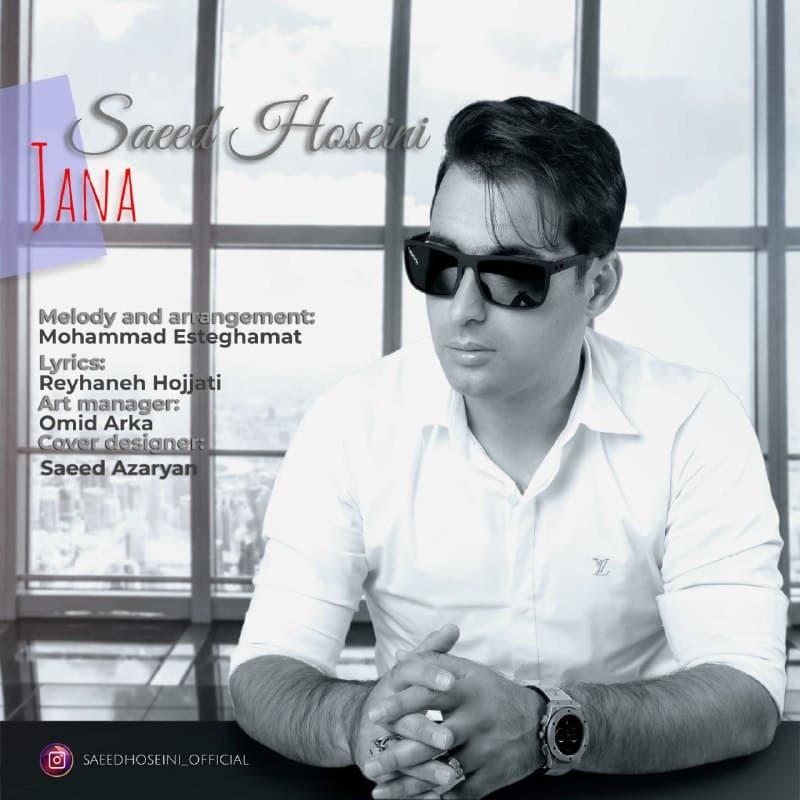Saeed Hoseini – Jana