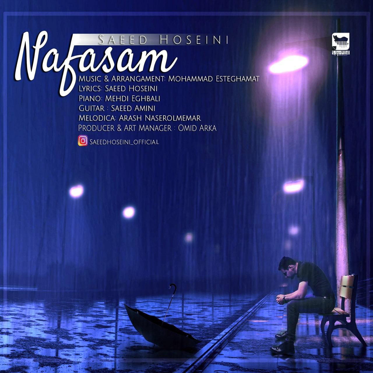 Saeed Hoseini – Nafasam