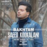 Saeed Kookalani – Bakhtam