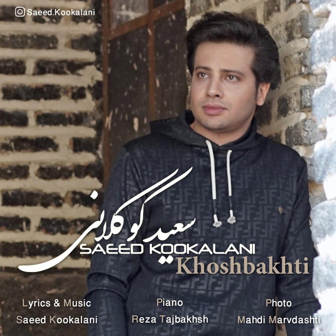 Saeed Kookalani – Khoshbakhti