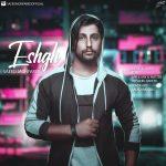 Saeed Monfared – Eshgh