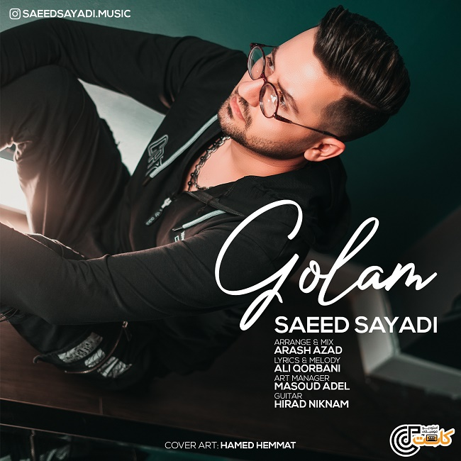 Saeed Sayadi – Golam