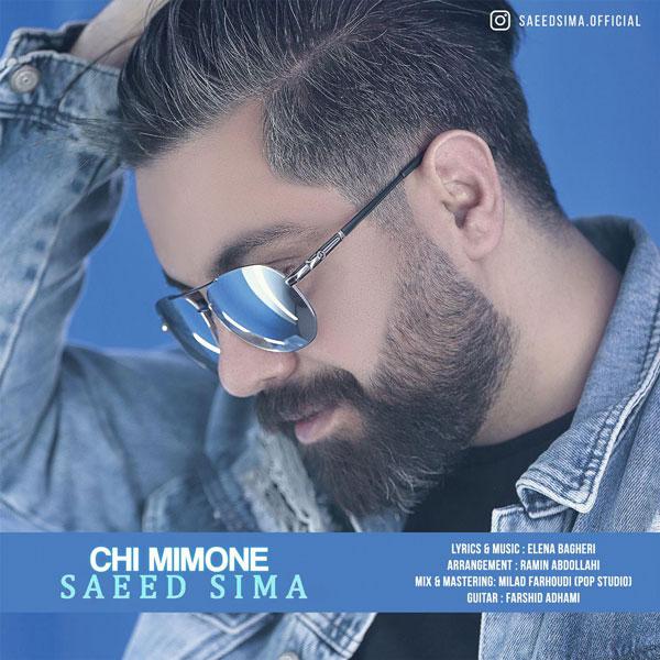 Saeed Sima – Chi Mimone