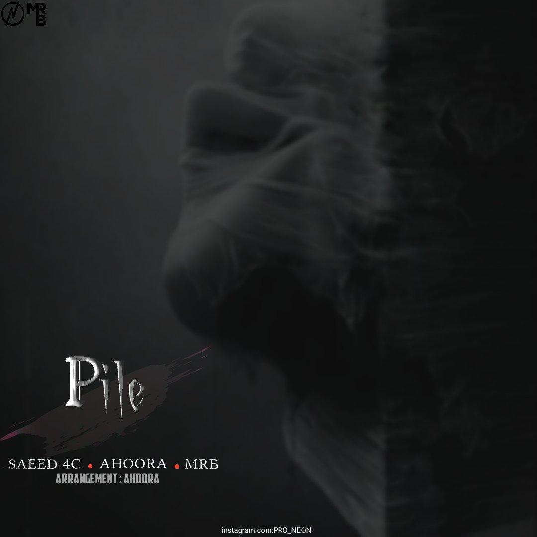 Saeed4c & Ahoora & Mrb – Pile