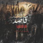 Saeed4c – Ghased