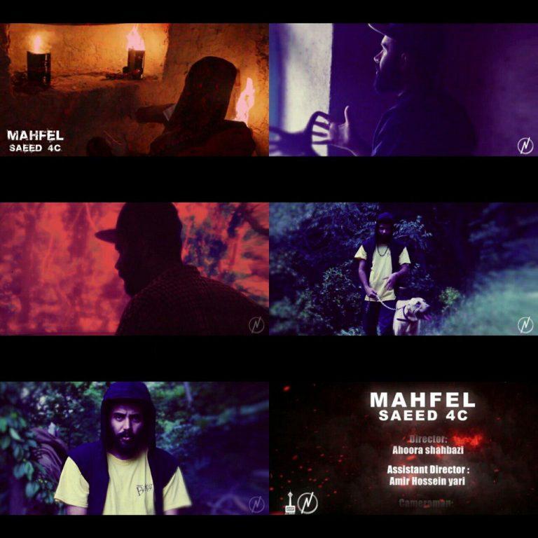 Saeed4c – Mahfel New Video