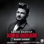Saeed Shariat – Koja Beram