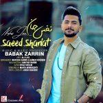 Saeed Shariat – Nafas Jan