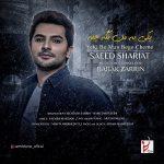 Saeed Shariat – Yeki Be Man Bege Cheme