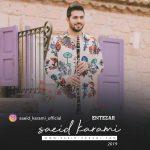 Saeid Karami – Entezar (Instrumental)