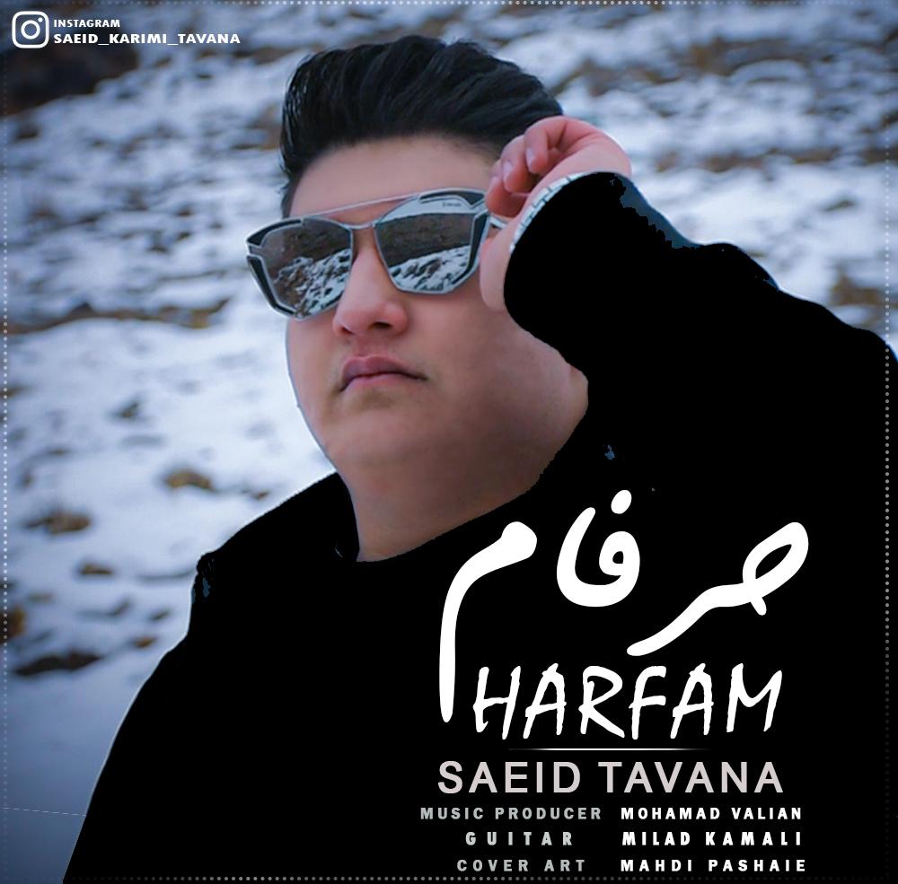 saeid Tavana – Harfam