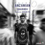 Sajad Anzanian – Gharibeh