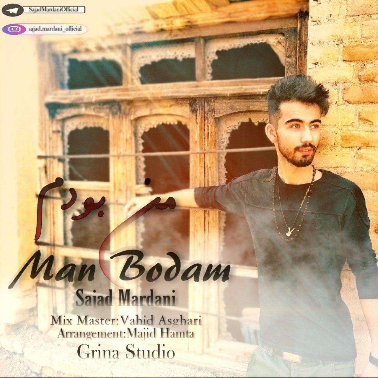 Sajad Mardani – Man Bodam