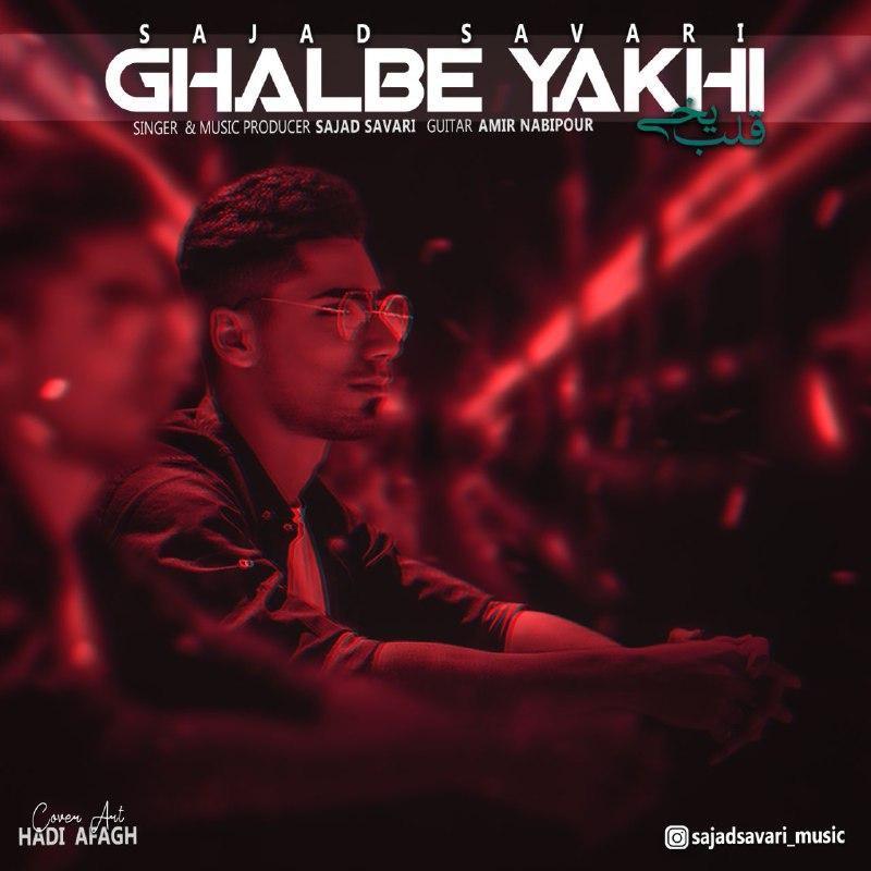 Sajad Savari – Ghalbe Yakhi