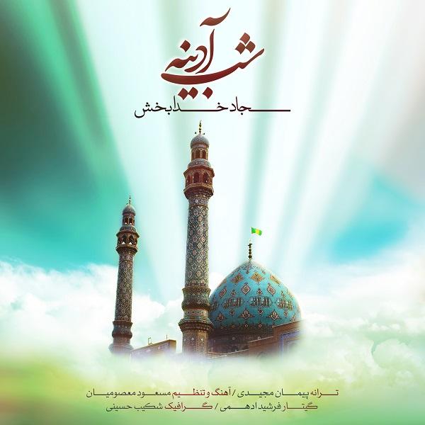 Sajad Khodabakhsh – Shabe Adine
