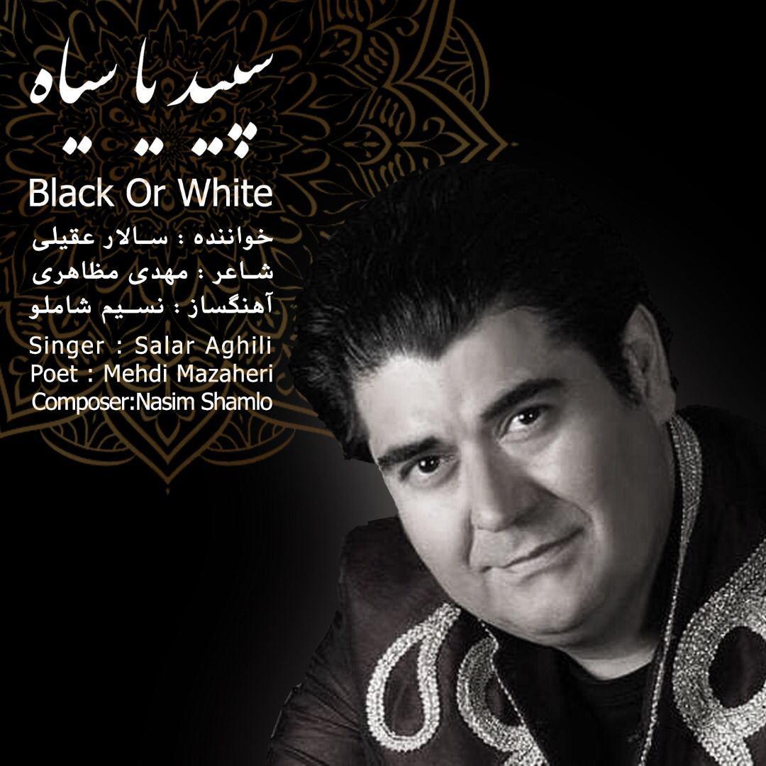 Salar Aghili – Black&White