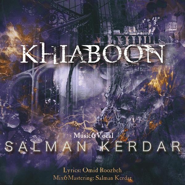 Salman kerdar – khiaboon