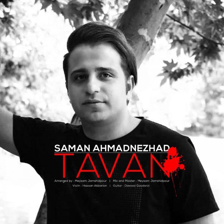 Saman Ahmadnezhad – Tavan